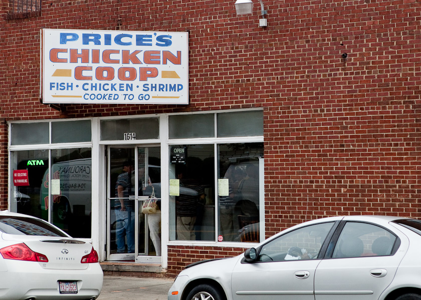 price's chicken coop charlotte nc 2